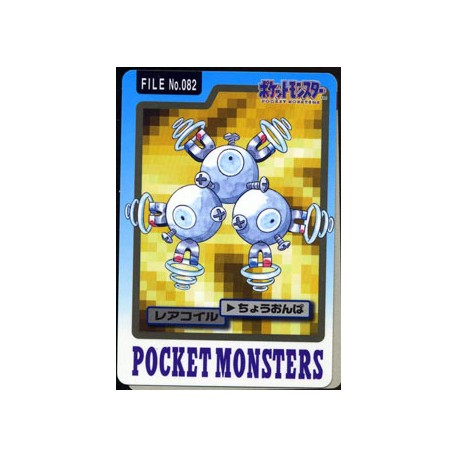 POKEMON Pocket Monsters Carddass Trading Cards no.081 magneti Magnemite NM bandai