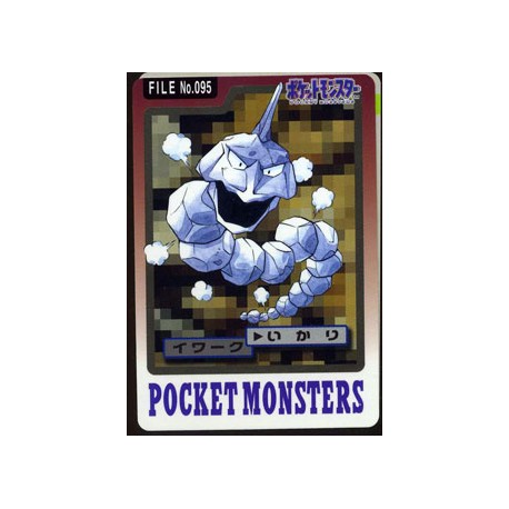 POKEMON Pocket Monsters Carddass Trading Cards no.102 Noeunoeuf Exeggcute NM bandai