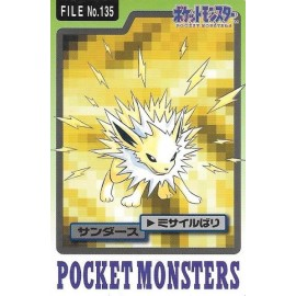 POKEMON Pocket Monsters Carddass Trading Cards no.135 Jolteon VOLTALI bandai