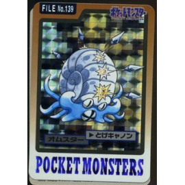 POKEMON Pocket Monsters Carddass Trading Cards no.139 Omastar Spike Cannon bandai