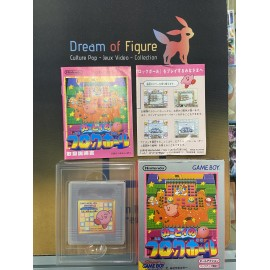 pocket monsters Nintendo game boy Kirby's Dream Land 2 JAPanese