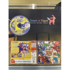 SEGA dreamcast capcom JOJO'S BIZARRE ADVENTURE JAPanese