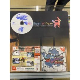 SEGA dreamcast SUPER HERO RETSUDEN JAPanese