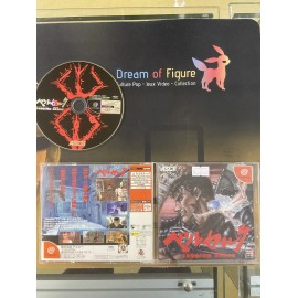 SEGA dreamcast INCOMING HUMANITY LAST BATTLE JAPanese