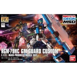 Gundam Bandai 00 Gundam Seven Sword/G 1/100 Master