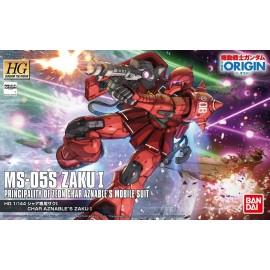 GUNDAM The Origin - Model Kit - HG 1/144 - Guard Custom