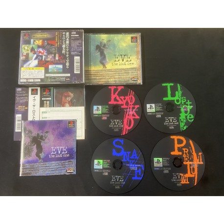 jeux playstation japanese boite notice Genso Suidoken
