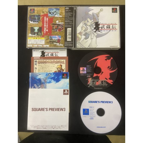 jeux playstation japanese boite notice METAL GEAR SOLID INTEGRAL