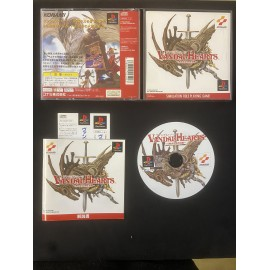 jeux playstation japanese boite notice stone walkers