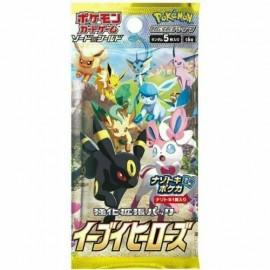 Portfolio Pokemon 30 Cartes Géantes JUMBO FR Ultra Pro + CARTES PIKACHU JUMBO PROMO
