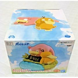 BANPRESTO Pokemon Pikachu Eevee Mogu Snack Temps Figurine Japon Officiel
