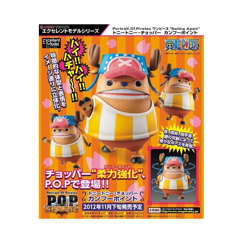 MEGAHOUSE ONE PIECE POP P.O.P PORTRAIT OF PIRATES Tony Tony Chopper KungFu Poin