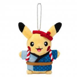OFFICIEL POKEMON CENTER PELUCHE PLUSH PORTE CLES PIKACHU Original from Japan