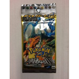 BOOSTER JAP Pokemon MYSTERIOUS MOUNTAINS en JAP ULTRA RARE