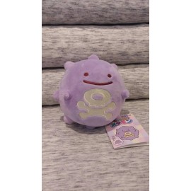 OFFICIEL POKEMON CENTER PELUCHE PLUSH version metamorphe smogogo