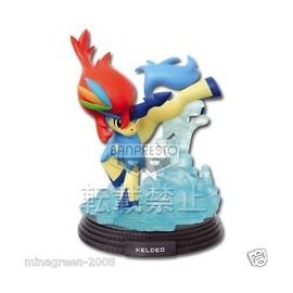 OFFICIEL POKEMON CENTER figurine KELDEO ICHIBAN KUJI LOT C